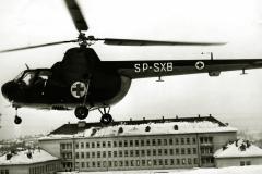 S-026